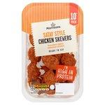 Morrisons Mini Chicken Skewers