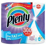 "Plenty ""The Fat One"" Kitchen Towel"