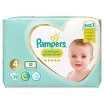 Pampers Premium Protection New Baby Nappies Size 4 Essential Pk 39S