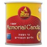 Ner Mitzvah 1 Day Memorial Candle